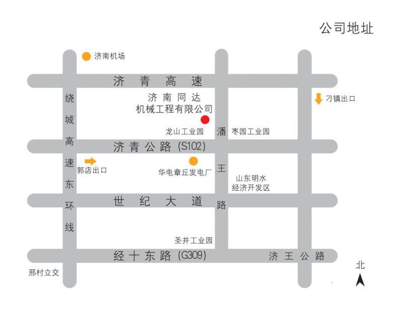 公司地址:山东明水经济开发区龙山工业园潘王路9号